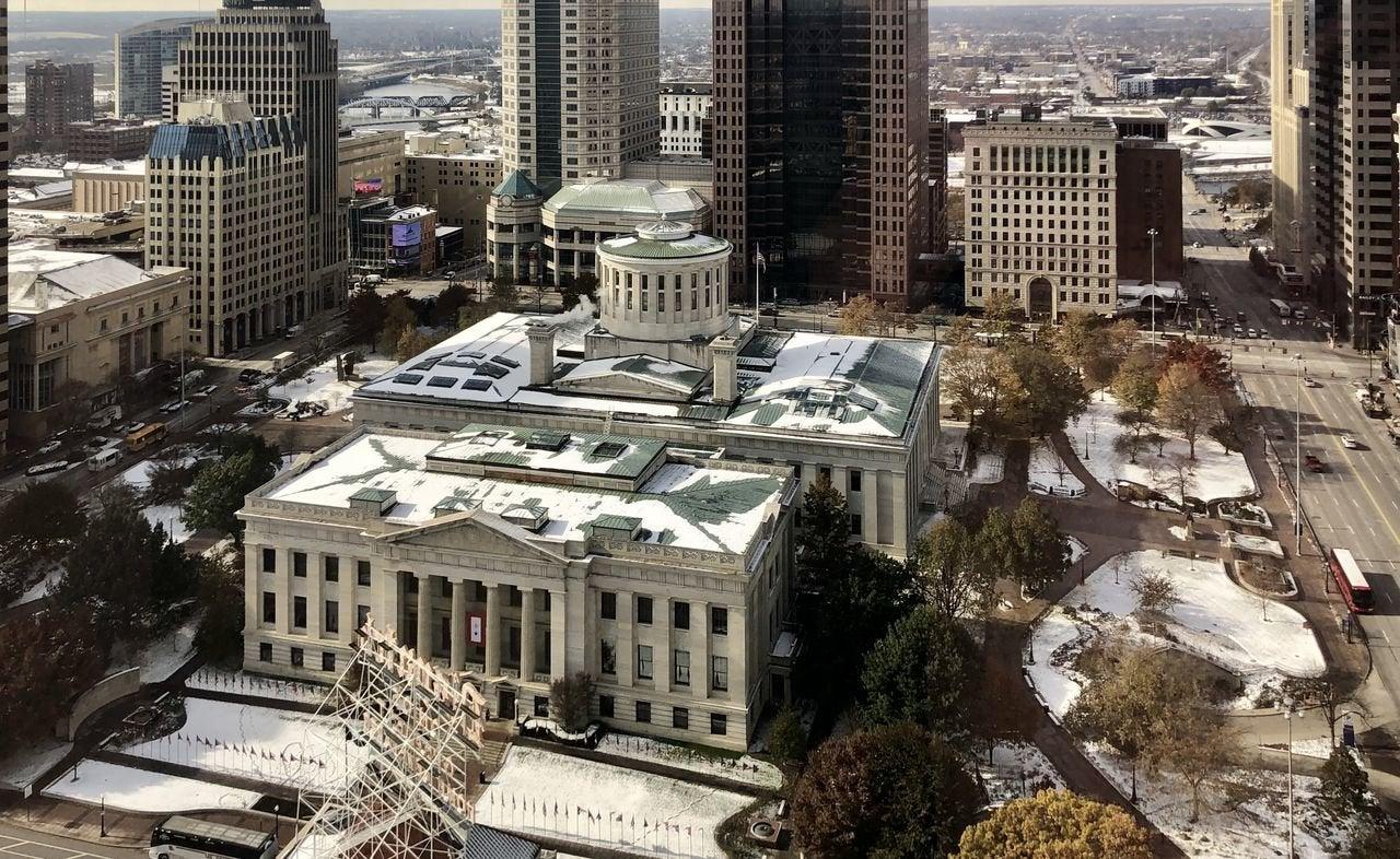 Здание правительства штата Огайо