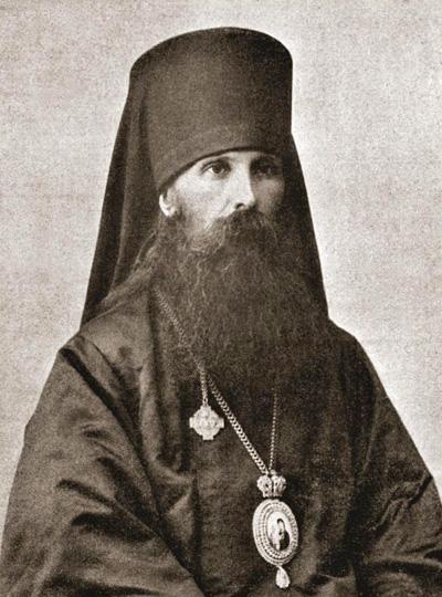Еп. Михаил (Грибановский)